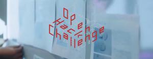 【速報】ROHM OPEN HACK CHALLENGE 2017 最終審査会の一般公開が決定!